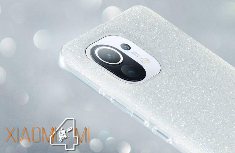 funda cristales Xiaomi
