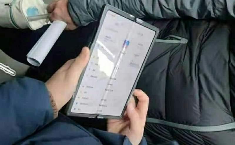 Xiaomi Fold - Noticias Xiaomi
