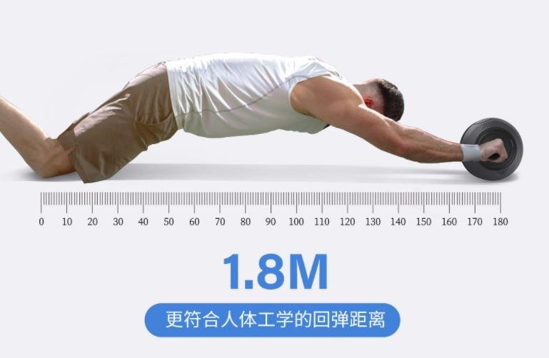 Xiaomi aparato de gimnasia