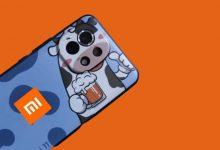 Xiaomi Mi 11 funda vaca