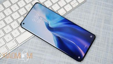 Xiaomi Xiaomi toques accidentales, como configurar - Noticias Xiaomi